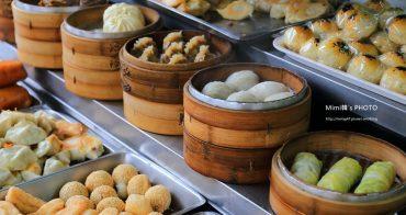 【台南美食】清祺素食點心部(清祺早點):府城東菜市旁的高人氣素食早餐,好多台式港式美味小點心。