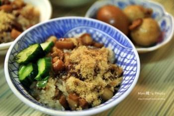【台南美食】保安路.原大菜市米糕城:傳承幾代的台南小吃。排阿明豬心,可以點碗米糕搭配唷!!冬粉排骨也好喝。