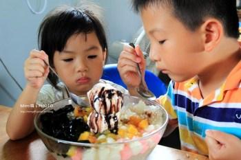 【台南.安平】椰庭景觀餐廳:來一碗完全手工的古早味粉圓冰,享受傳統漁塭的風光與樂趣。鄰近安平豆花、四草大眾廟唷~