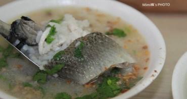 【台南.小吃】阿星鹹粥:府城好吃早餐,這裡沒啥觀光客,卻有滿滿在地人的支持。