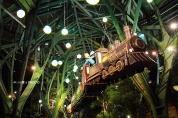 【台灣.宜蘭】宜蘭火車站&幾米廣場:星空列車啟航,走進幾米繪本的想像世界中吧~