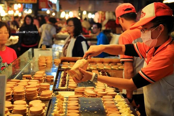 【台南.點心】圓圓滿滿.萬丹紅豆餅:爆漿、好吃又便宜,和緯黃昏市場新排隊小店~