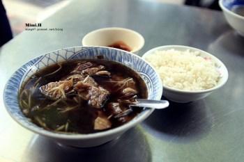 【台南.小吃】早起的人兒有羊吃「包成羊肉」+ 透心涼的「小西腳青草茶」