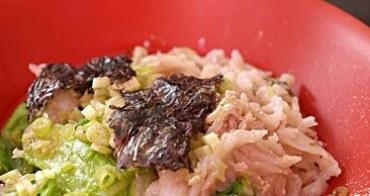 【台南.小吃】「卓家汕頭魚麵」府城在地50年,用真功夫打造的美味魚麵~