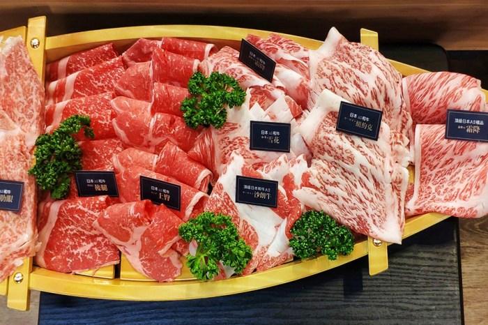 【新北極品涮涮鍋】藏王極上鍋物|大魔大満足二代店插旗林口,主打日本A5和牛&頂級海鮮火鍋
