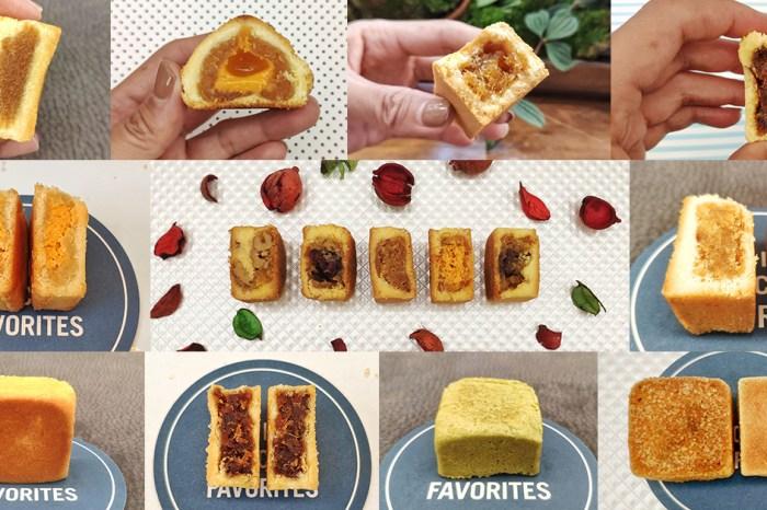【鳳梨酥名家推薦】12款超人氣鳳梨酥大評比|台灣最受歡迎鳳梨酥、鳳凰酥、土鳳梨酥全收錄!