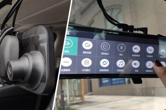 【行車紀錄器開箱測試】PAPAGO最新Ray Plus一機抵多機|2K超高畫質|130度超廣角|前後鏡頭雙錄|GPS測速照相偵測|SONY夜視感光元件