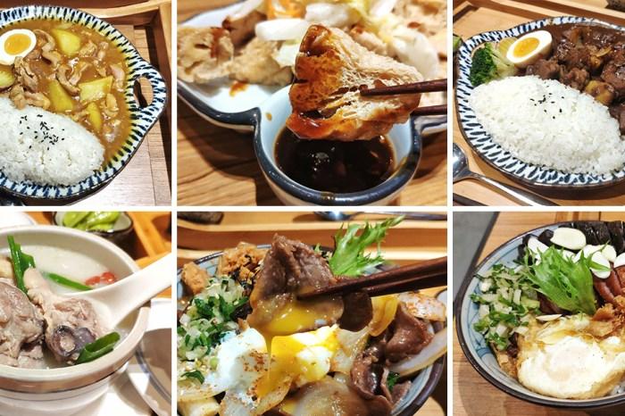 【昕境廣場美食】賣飯食林口店 台日混搭創意料理,夜市小吃精緻上桌