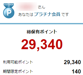 2016-05-24_20h48_58