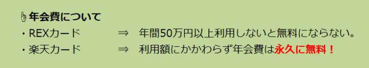 2016-05-27_21h10_32