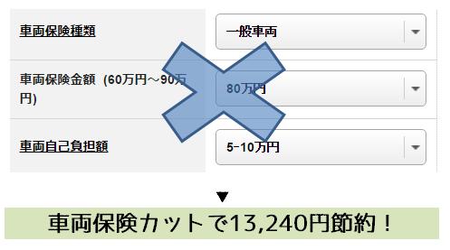 2016-08-20_20h52_24