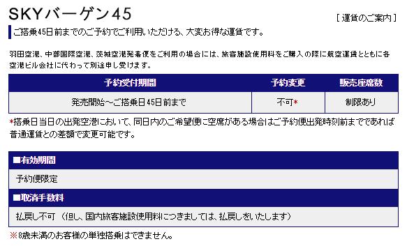 2016-09-13_15h03_11