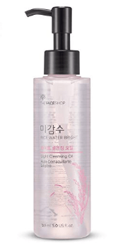 BEST KOREAN CLEANSING OILS FOR ACNE PRONE SKIN