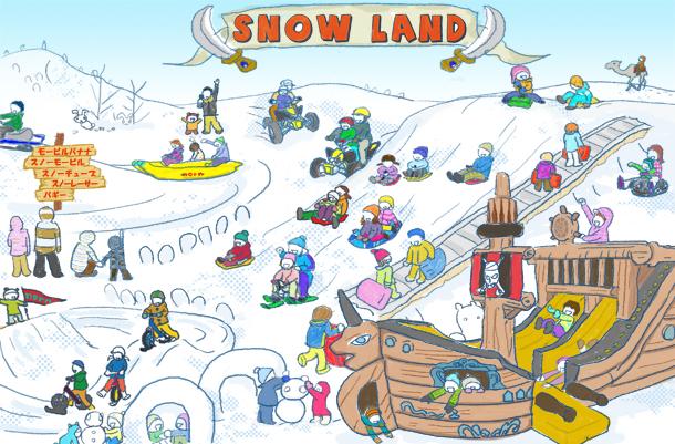 水上で雪遊び!親子で楽しむ3つの方法!-キッズランドで遊ぶ-ノルン水上