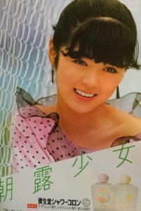 武田 久美子さんのプロフィール