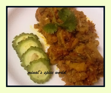 Mughlai Karela/ Sweet and Sour Karela