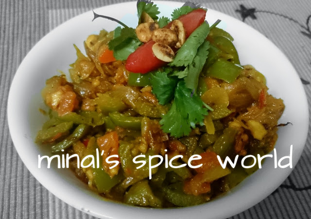 Onion capsicum curry ||Peanut onion capsicum crunch