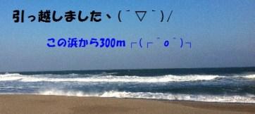 201404web_index