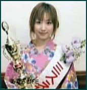 kawa4 川田裕美アナ スキップがかわいい!カップの谷画像 キス写真流出?彼氏は?