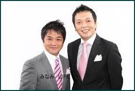 m5-300x157 M-1 歴代王者グランプリ 優勝・動画 2001/02/03/04