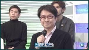 oza7 小沢健二の現在(画像)嫁・子供は?病気でハゲた?タモリ絶賛mステで復帰