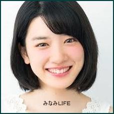 mei2-300x256 永野芽郁 水着ビキニ画像・かわいいユーチューブ動画が見たい!