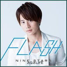 nain4 九星隊(ナインスターズ) メンバーのプロフィール・カラー 公式ツイッター・ライン