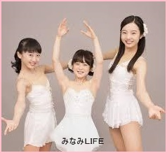 sara4 本田紗来 韓国風ハーフ顔でかわいい!スケートの才能は姉妹で1位