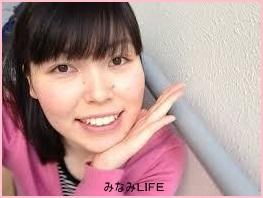 karesi-2 間宮祥太朗の彼女になる?尼神インター誠子 菜々緒もびっくり!