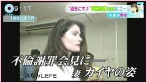 futari 川崎麻世 ブログでカイヤと離婚しない理由を告白 ジャニーズ時代の画像