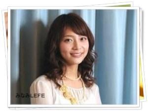 display_image リッチマンプアウーマンニューヨークsp動画無料視聴方法/あらすじ
