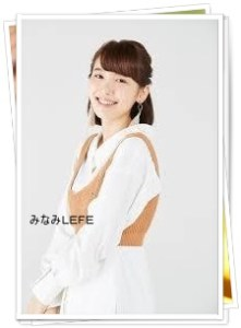 11papa パパ活ドラマ最終回(8話)ネタバレ/動画1話から全話無料視聴方法