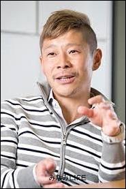 ayame 前澤友作 剛力彩芽インスタグラムの写真を削除するべき?紗栄子は?