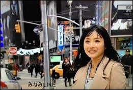 display_image リッチマンプアウーマン動画sp無料視聴/見逃し配信(inニューヨーク)