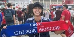 gouriki 剛力彩芽インスタ 前澤とのラブラブワールドカップ画像削除の理由