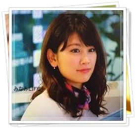 display_image KISSしたい睫毛無料動画フル全話視聴方法/野島伸司/久松郁実