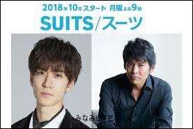 sutu33 スーツドラマシーズン3/11話あらすじネタバレ/動画無料視聴方法