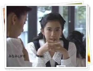 suteki-300x165 すてきな片思いキャスト中山美穂3話あらすじ/動画無料視聴方法