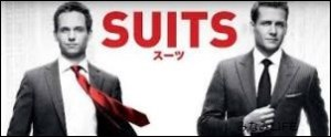 sutu2-2-300x124 スーツドラマシーズン2/4話あらすじネタバレ/動画無料視聴方法