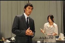 goiitiwa ゴーイングマイホーム1話あらすじ・ネタバレ動画無料視聴方法