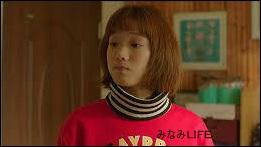 koijyuuitiwa 恋のゴールドメダルキャスト11話あらすじ/無料動画視聴方法/主題歌