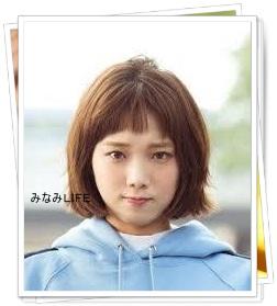 hatiwa 恋のゴールドメダルキャスト8話あらすじ/無料動画視聴方法/主題歌
