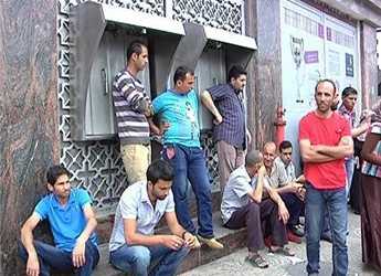 KARYAWAN GAZA PROTES DI LUAR GEDUNG WHO