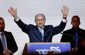 PLO: PEMILIH ISRAEL MEMILIH 'PENDUDUKAN' BUKAN PERUNDINGAN