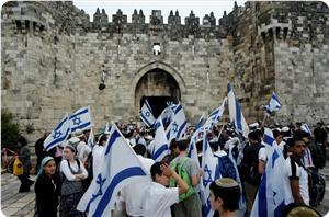 ISRAEL IZINKAN WARGA YAHUDI LONGMARCH DANSA BENDERA