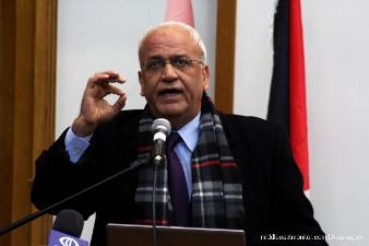 PLO Sambut Baik Kampanye Amnesty Internasional Larang Produk Permukiman Israel