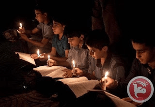 Krisis Listrik di Gaza Makin Parah