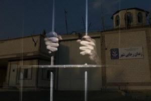 IRAN AKAN EKSEKUSI MATI PULUHAN TAHANAN POLITIK SUNNI