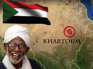 Ulama Sudan Meninggal, Hamas: Kami Sangat Sedih