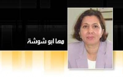 Profil Maha Abou Shousheh, Konsul Kehormatan RI di Ramallah